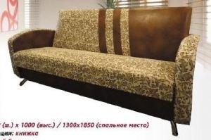 Диван-книжка Карман 2 - Мебельная фабрика «Лама», г. Смоленск