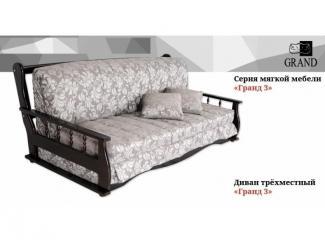 Диван аккордеон Гранд 3 - Мебельная фабрика «Ивушка» г. Усолье-Сибирское
