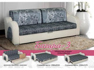 Диван «Багира-3» - Мебельная фабрика «Алмаз», г. Ульяновск