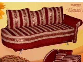 Диван прямой Ольга  - Мебельная фабрика «Росмебель»