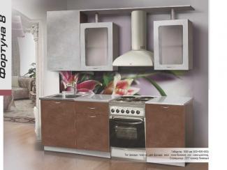 Кухня прямая Фортуна 8 - Мебельная фабрика «Форт»
