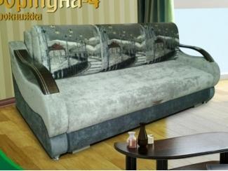 Диван-еврокнижка Фортуна-4 - Мебельная фабрика «Фортуна плюс»