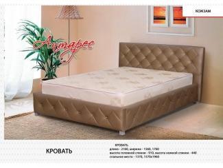 Кровать Антарес