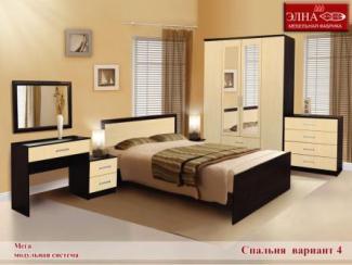 Спальня  Мега вариант 4 - Мебельная фабрика «Элна»