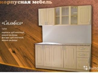 Кухня Сильвия - Мебельная фабрика «Мечта», г. Омск