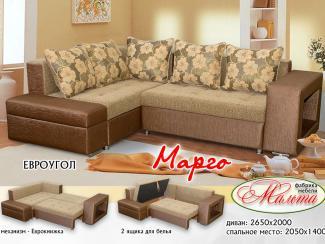Угловой диван «Марго» - Мебельная фабрика «Мальта-С»