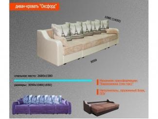 Диван Оксфорд - Мебельная фабрика «Мельбур»
