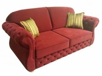 Диван-кровать Марсель