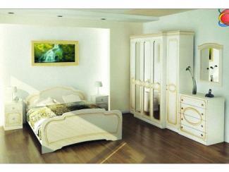 Спальный гарнитур Алана - Мебельная фабрика «Альбина»
