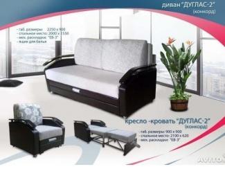 Прямой диван Дуглас-2 конкорд