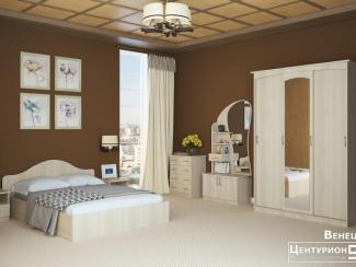 Спальня Венеция - Мебельная фабрика «Центурион 99»