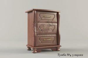 Прикроватная тумба-4 3 ящика - Мебельная фабрика «Каприз»