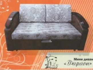 Мини-диван Фараон  - Мебельная фабрика «Фараон»