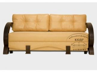Удобный диван Жазель  - Мебельная фабрика «Кедр-Кострома»