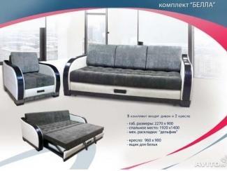 Диван прямой Белла - Мебельная фабрика «Софт-М», г. Ульяновск