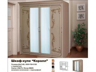 Шкаф Коралл - Мебельная фабрика «Мебельный комфорт»