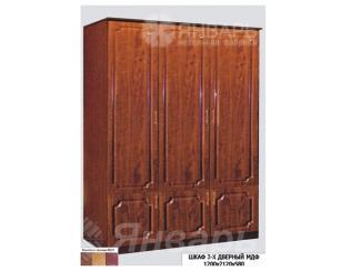 Шкаф 3-х дверный МДФ - Мебельная фабрика «Январь»