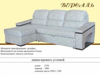 Угловой диван Версаль - Мебельная фабрика «Suchkov-mebel»