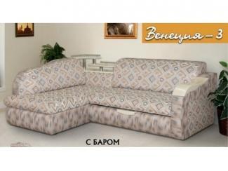Угловой диван Венеция  3 с баром