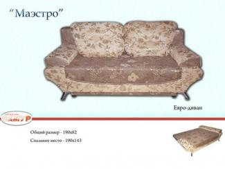 Диван прямой Маэстро - Мебельная фабрика «Самур»