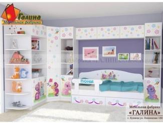Детская Пони 2 - Мебельная фабрика «Галина»