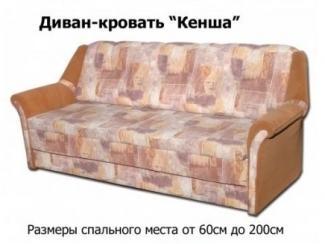 Диван-кровать Кенша - Мебельная фабрика «Атаир-Мебель»
