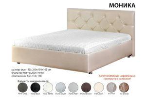 Светлая кровать Моника - Мебельная фабрика «Аврора»