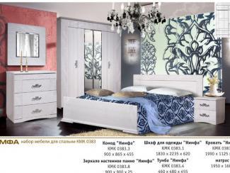 Спальня «Нимфа» - Мебельная фабрика «КМК»