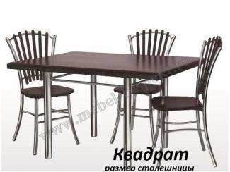 Обеденная группа Квадрат - Мебельная фабрика «Респект»