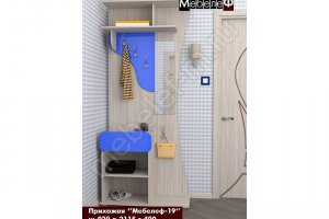Прихожая Мебелеф 19 - Мебельная фабрика «МебелеФ»