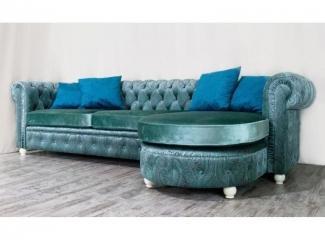 Диван Chesterfield с оттоманкой - Мебельная фабрика «SoftWall»