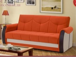 Оранжевый диван Сиеста 4 - Мебельная фабрика «Элегант К», г. Екатеринбург