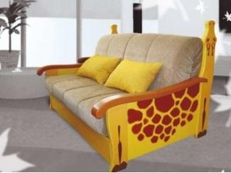 Детский диван  Амадо Жираф (Ему видней) - Мебельная фабрика «Бис»
