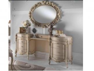 Туалетный столик в спальню Минерва - Импортёр мебели «Spazio Casa»