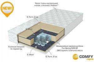 Матрас удобный Active - Мебельная фабрика «Сарма»