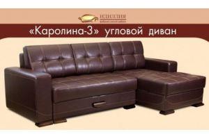 Диван угловой Каролина 3 - Мебельная фабрика «Идиллия»