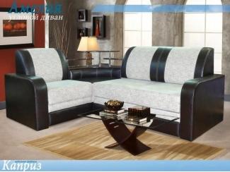 Угловой диван с полочками Амелия  - Мебельная фабрика «Каприз», г. Ульяновск