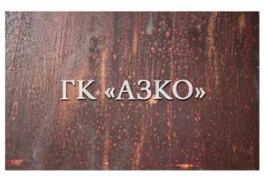 Бакелизированная фанера ФБВ - (бакелитовая) - Оптовый поставщик комплектующих «АЗКО»