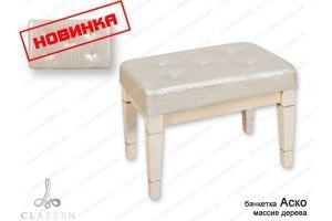 Банкетка Аско из массива дерева - Мебельная фабрика «Classen»