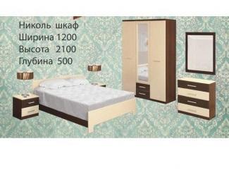 Спальный гарнитур Николь - Мебельная фабрика «Алекс-мебель»
