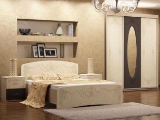Спальный гарнитур  Глория - Мебельная фабрика «Империя»