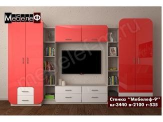 Стенка для гостиной Мебелеф-9 - Мебельная фабрика «МебелеФ»