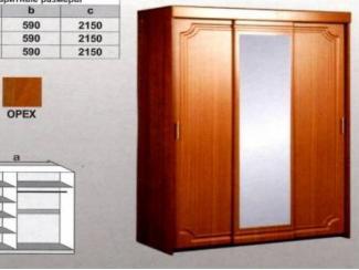 Шкаф - купе трехстворчатый Орех - Мебельная фабрика «Мебельная Сказка»