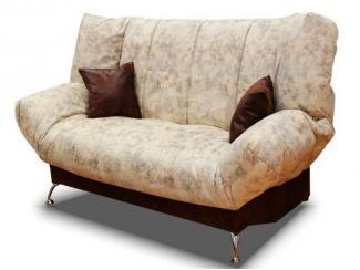 Прямой диван Клик-кляк - Мебельная фабрика «Ваш Выбор»