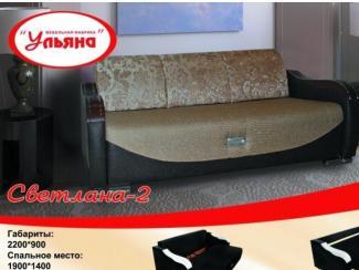 Диван Светлана 2 - Мебельная фабрика «Ульяна»