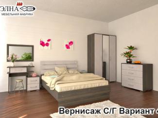 Спальня Вернисаж вариант 4 - Мебельная фабрика «Элна»