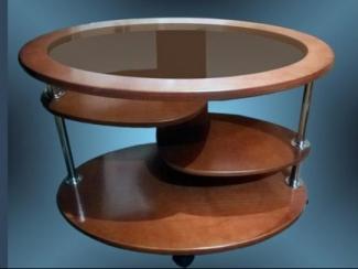 Стол журнальный Стиль - Импортёр мебели «Азия мебель (Китай)»