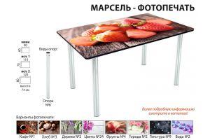 Стол обеденный Марсель фотопечать - Мебельная фабрика «Аврора»