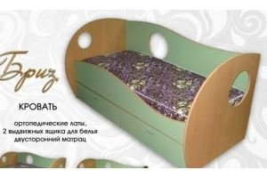 Кровать детская Бриз - Мебельная фабрика «ULMATRASI»
