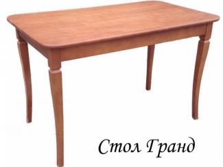 Стол обеденный Гранд